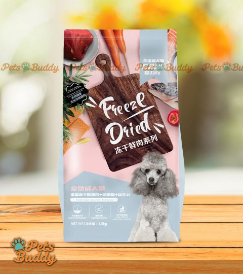 Erik Freeze Dried Dog Food (adult) 1.5kg